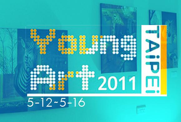 2011 YOUNG ART TAIPEI